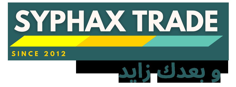 Syphax trade